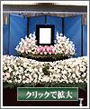 祭壇画像1
