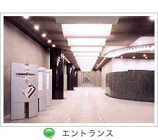 横浜市北部斎場待合ロビー